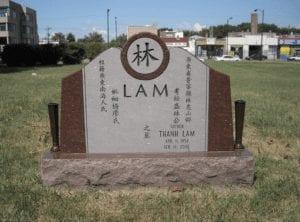 Lam Monument