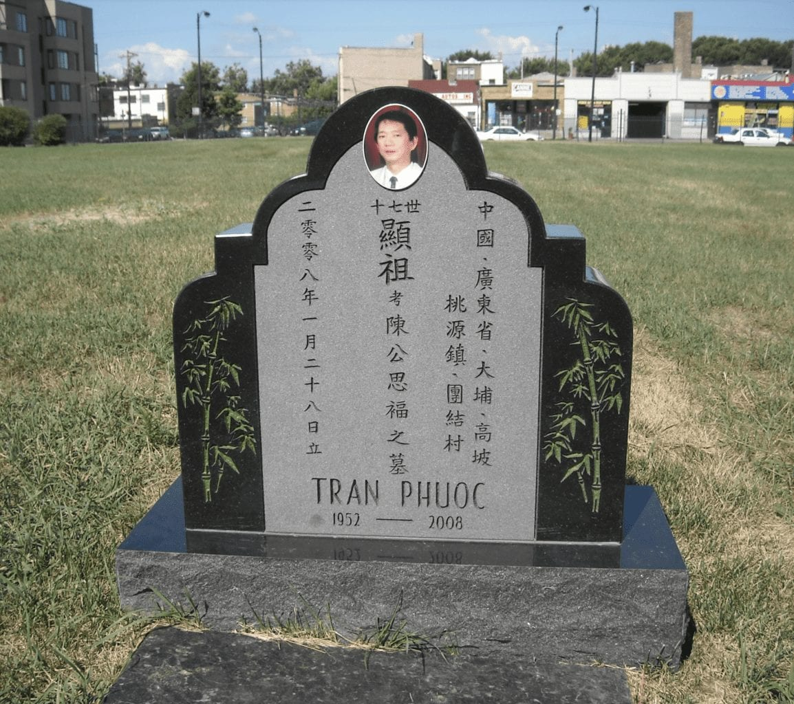 Tran Monument
